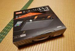 VSDD202900