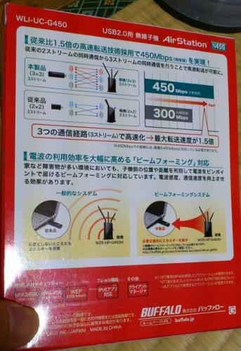 WLC-UC-G450