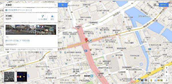 googlemapspacman001