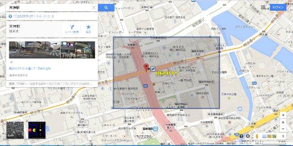 googlemapspacman003