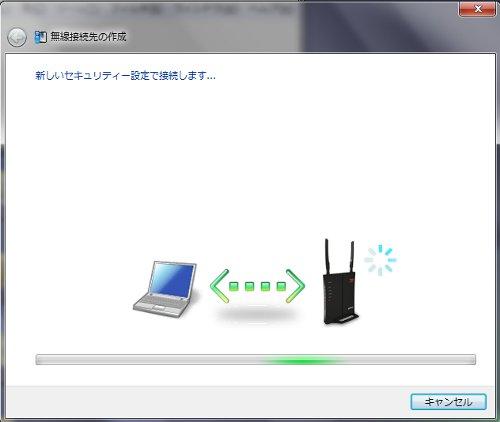 家庭用無線lanパソコン設定114