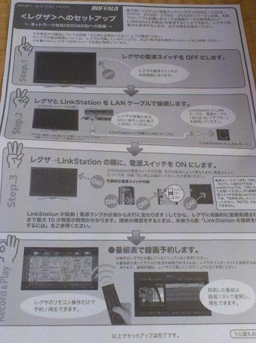 LS-V2.0TLJ10