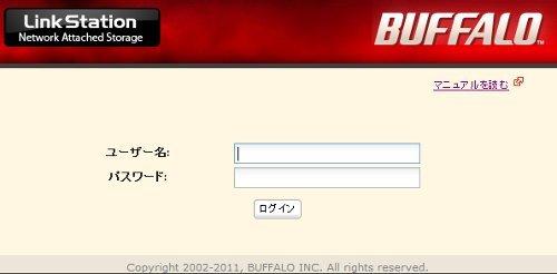 NAS、ウェブ上で使える設定03