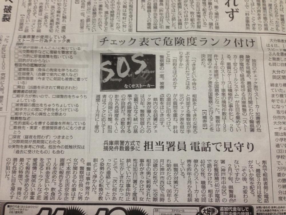 newspaper001