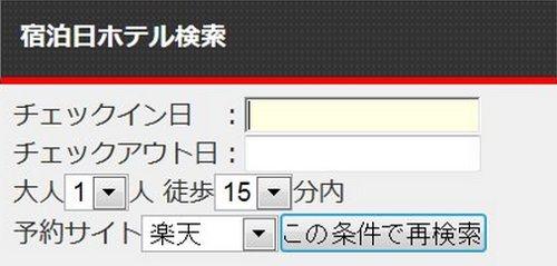 okyakusamamesen002