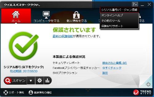 security002